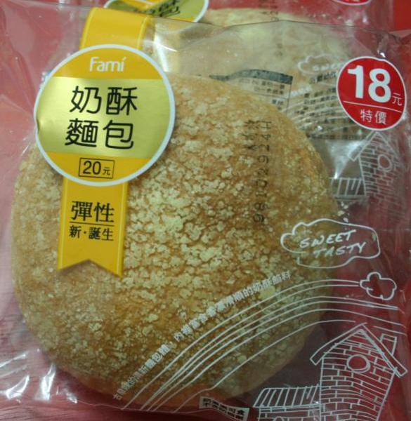 奶酥麵包1.jpg