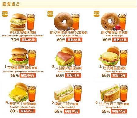 春菇豆腐.jpg