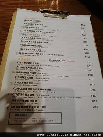 台北東區○ C25度CAFE|明星愛店下午茶推薦、手做限量甜點法式布丁吐司太強大、咖啡優質很順口、推薦東區下午茶餐廳