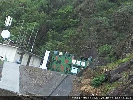 龜山島_170904_0101.jpg