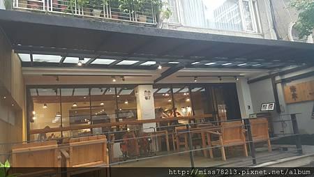 709666光合箱子Daylight(台北南京店)推薦台北南京復興下午茶早午餐美食黑糖堅果優格超好吃!!養生的下午茶姊妹時光