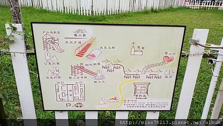 宜蘭員山兔子迷宮景觀餐廳_180502_0001.jpg