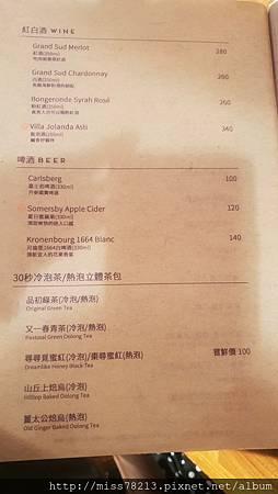 吃義燉飯_180530_0006.jpg