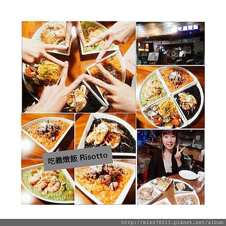 吃義燉飯_180530_0053.jpg