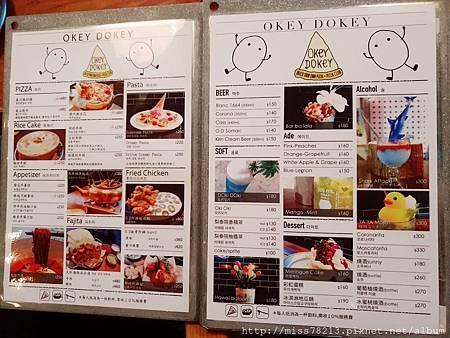 Okey Dokey 花招很多的韓式餐廳鯊魚吐血調酒