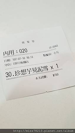 何家古制秘糖_180711_0018.jpg