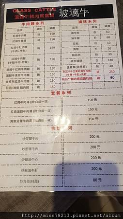 台南景點行程規劃必吃美食景點必去牛肉湯20182019