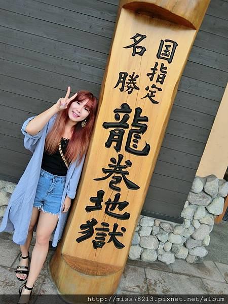 康和期貨營業員  日本九州