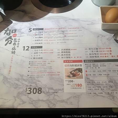 板橋美食火鍋-加分100%鍋物 必吃牛奶鍋湯頭很優秀