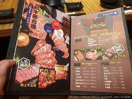 燒肉工房|台北大安高CP值單點燒烤推薦
