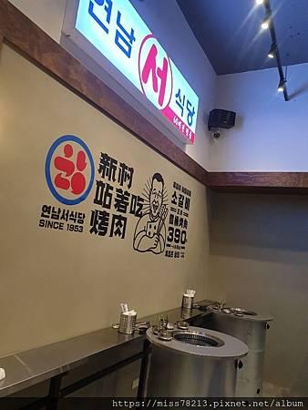 站著吃燒肉 台北_190604_0023.jpg
