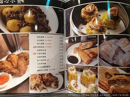 茗香園 板橋店_190812_0007.jpg