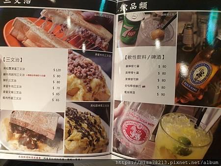 茗香園 板橋店_190812_0009.jpg
