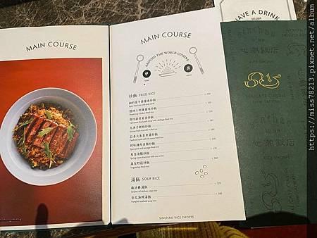 心潮飯店 台式餐酒館 微風信義美食餐廳