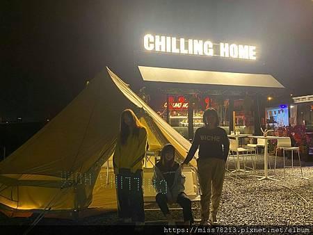 Chilling HOME 90%5Cs 露營主題酒吧