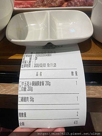 焼肉ライク(燒肉LIKE)