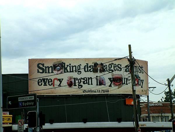 雪梨戒菸廣告