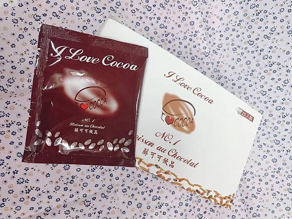 【Food】冬日最暖心飲品 inn飲 咖啡茶酒專門店 ├...