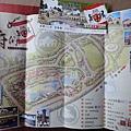 精緻的園區地圖&入場門票