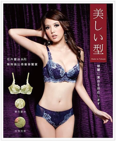 2.【可蘭霓內衣】雙色花卉蕾絲CD內衣 6236-82