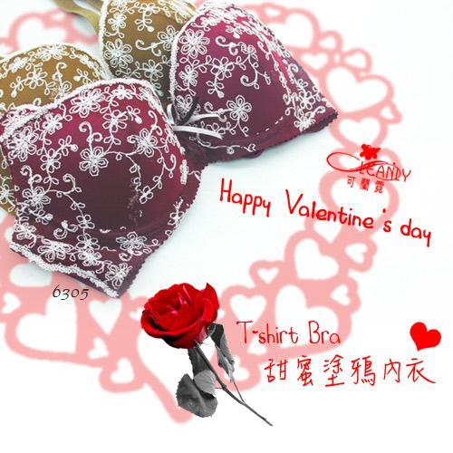valentine_02.jpg