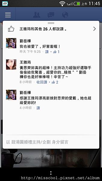 Screenshot_2014-05-13-11-45-14