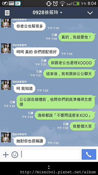 Screenshot_2014-09-28-20-04-45