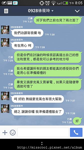 Screenshot_2014-09-28-20-05-23