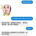 甜湯圓婚禮主持20151004龍潭儷宴