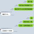2016-03-05台中日月千禧婚禮主持