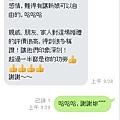 0522龍潭儷宴對話.jpg