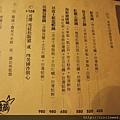 灰鴿(鍋)-甜湯圓婚禮主持思齊26.JPG