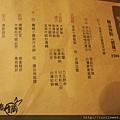 灰鴿(鍋)-甜湯圓婚禮主持思齊30.JPG