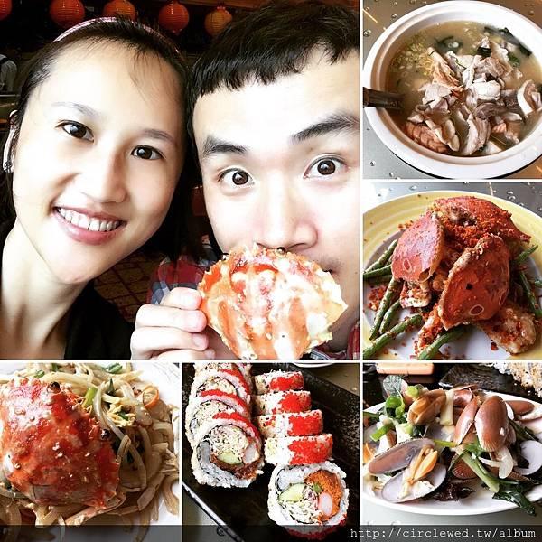 三明美食萬里蟹2016甜湯圓婚禮主持17.JPG