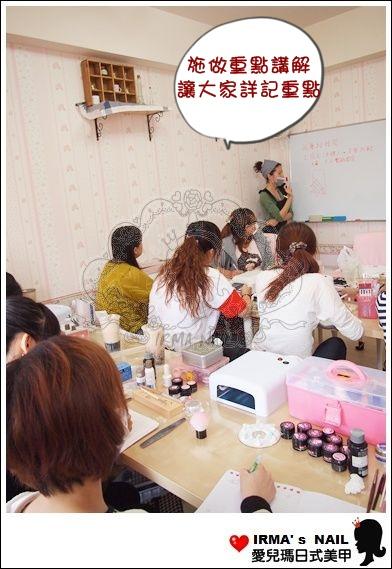 101年度4月1日花式光療進階課花絮測拍(2)