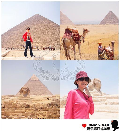 2012.7月埃及行Trip in Egypt(29)