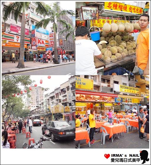Travel to Malaysia,2012(6)