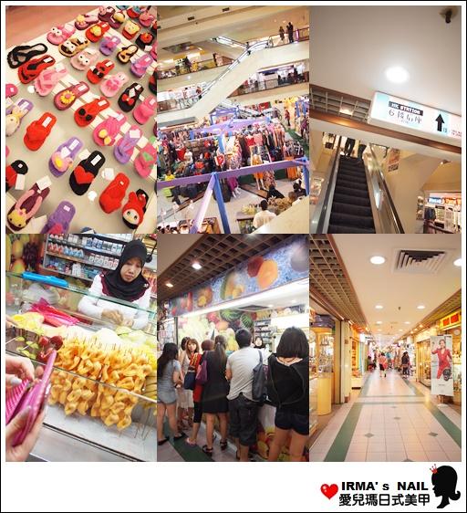 Travel to Malaysia,2012(8)