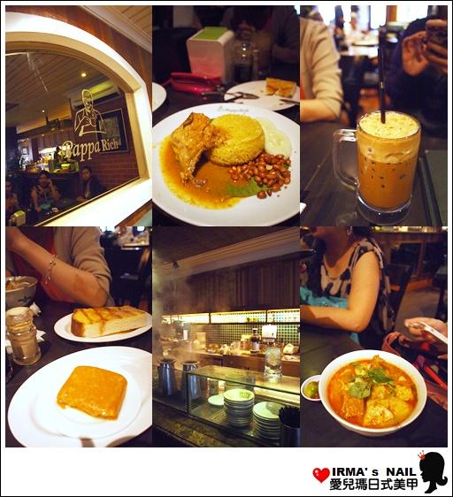 Travel to Malaysia,2012(10)