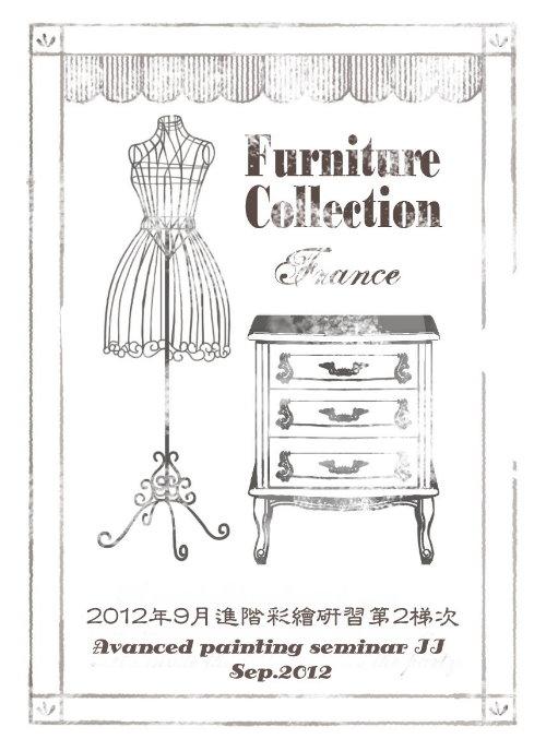 2012.9.8(第二梯次)進階彩繪研習Avanced painting seminar II Sep 2012