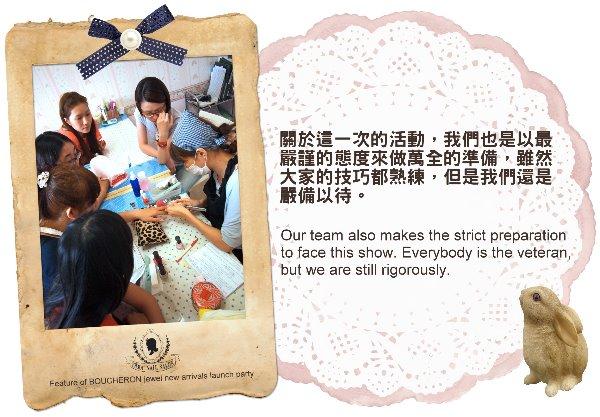 (3)關於這一次的活動,我們也是以最嚴謹的態度來做萬全的準備,雖然大家的技巧都熟練,但是我們還是嚴備以待。