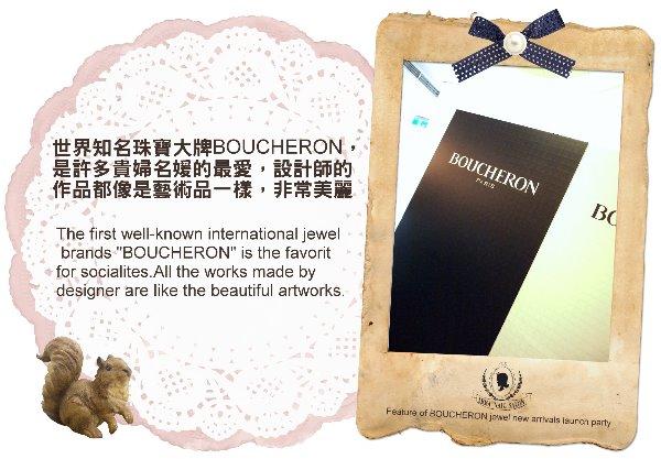 (11)世界知名珠寶大牌BOUCHERON,是許多貴婦名媛的最愛,設計師的作品都像藝術品一樣,非常美麗。