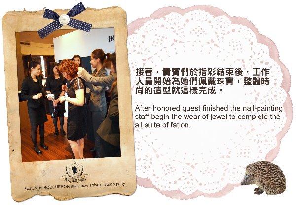 (23)接著,貴賓們於指彩活動結束後,工作人員開始為他們佩戴珠寶,整體時尚的造型就這樣完成。