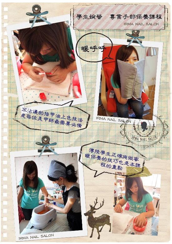 101年度學生上課實況(3)2012 In -class record(3)