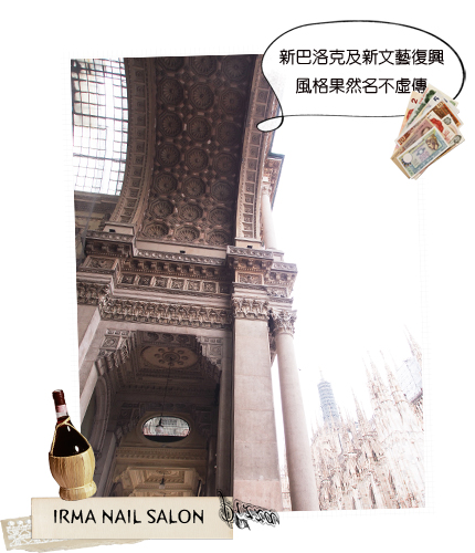 義大利之旅Travel in Italy 2013(8)