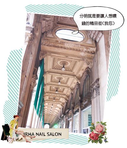 義大利之旅Travel in Italy 2013(9)