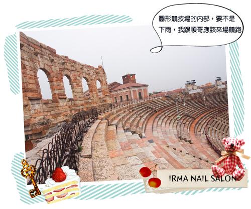 義大利之旅Travel in Italy 2013(23)