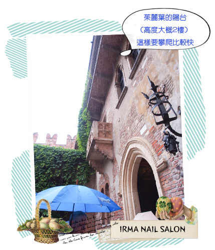 義大利之旅Travel in Italy 2013(27)
