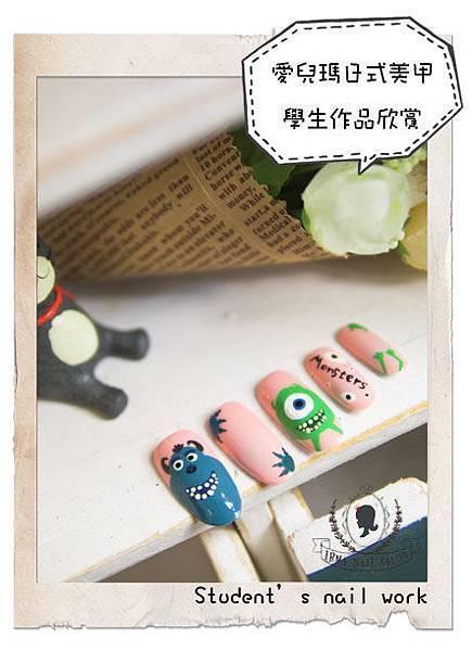 學生甲片作品Student's nail work(1).jpg