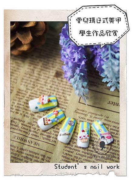 學生甲片作品Student's nail work(2).jpg